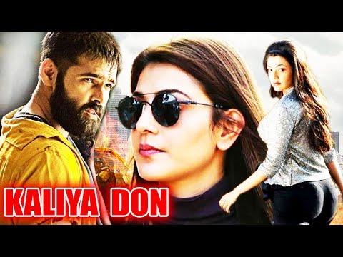 Ram Pothineni South Indian Hindi Dubbed Action Movie – Kaliya Don – Hindi Dubbed Movie South Movies