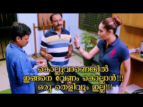 Investigation Scene | Murder Investigation Scene | Best Crime Thriller Movie | Malayalam Movie Scene