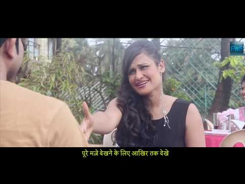Cheat | New Hindi Short Movie 2018