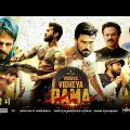 Vinaya Vidheya Rama (2021) New South Indian Hindi Dubbed Full Movie | Ram Charan New Movies In Hindi