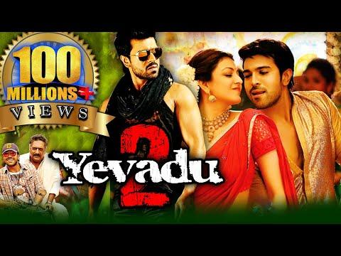 Yevadu 2 (Govindudu Andarivadele) Hindi Dubbed Full Movie | Ram Charan, Kajal Aggarwal, Srikanth