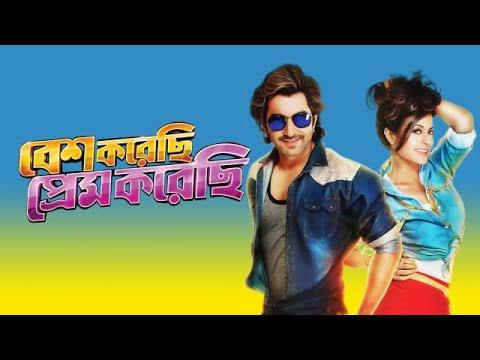 besh korechi prem korechi full movie | indian bangla new movie | jeet new movie | jeet movie | jeet