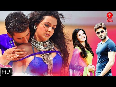 Ankush & Subhashree Kolkata Bangla Romantic Movie   New Release Kolkata Bangla Full HD Action Movie