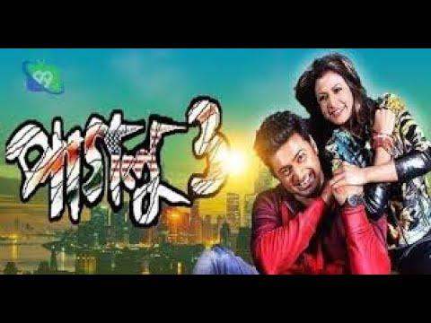 PAGLU 3 Bangla full movie পাগলু টু কলকাতা বাংলা মুভি  Deve New Movei