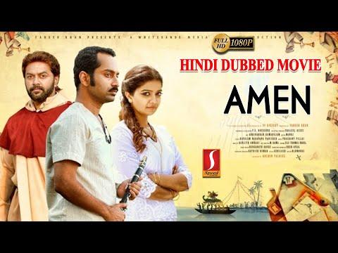 Amen (2021) New Released Hindi Dubbed Full Movie | Fahadh Faasil | Indrajith | Swathi Reddy |Full HD