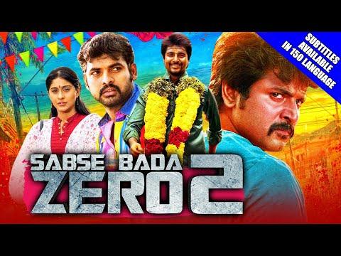 Sabse Bada Zero 2 (Kedi Billa Killadi Ranga) 2020 New Released Hindi Dubbed Movie | Sivakarthikeyan