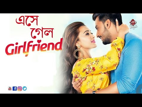 Girlfriend Bangla Full Movie   Bengali Movie Girlfriend   Bonny,  Koushani Surep Hit Babgla Movie