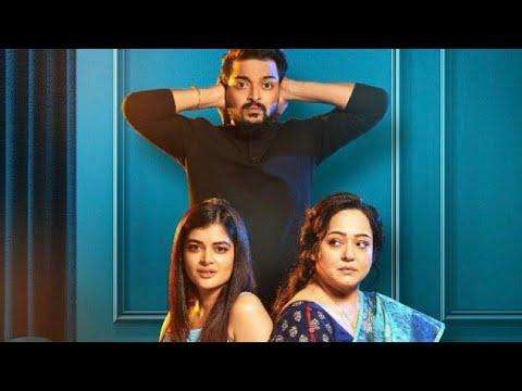 Cheeni Full Movie 2021 | চিনি Full Movie ২০২১ | MadhuMita Bangla New Movie 2021 | Chini Full Movie