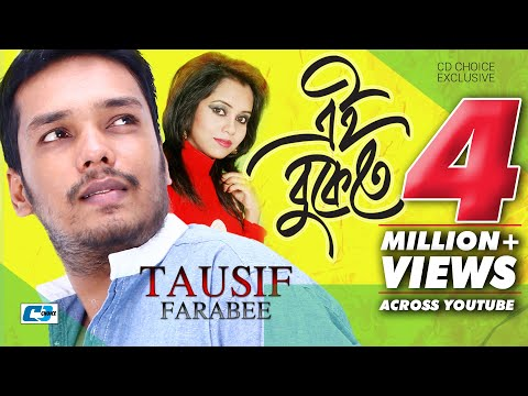 Ei Bukete | এই বুকেতে | Tausif | Farabee | Rakib Musabbir | Official Music Video | Bangla Song