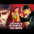 Ranam Latest Telugu Full Movie   Telugu Latest Full HD Movie   Gopichand, Kamna Jethmalani