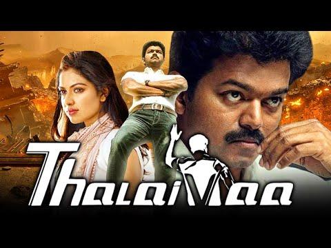 Thalaivaa – Thalapathy Vijay Action Blockbuster Hindi Dubbed Movie | Amala Paul, Sathyaraj