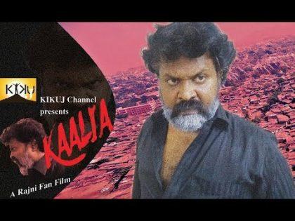 KAALA Hindi Full Movie