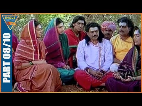 Maa Parvati Hindi Dubbed Movie Part 08/10 || Sridhar, Sudharani, Sangeetha, Rekha | Navaratri Movies