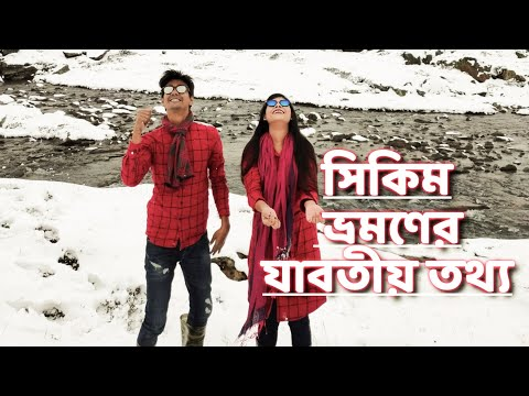 Sikkim Tour From Bangladesh | Gangtok Tour Plan | Best Places To Visit Sikkim | Dhaka To Sikkim Tour