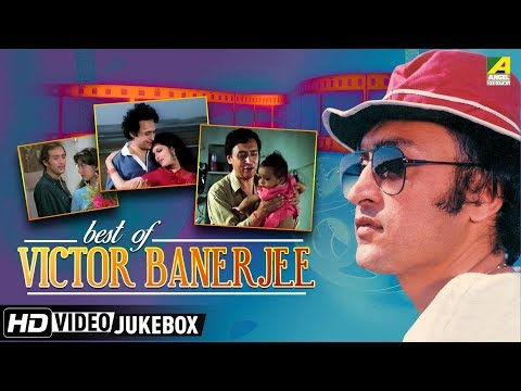 Best of Victor Banerjee | Bengali Movie Songs Video Jukebox | ভিক্টর ব্যানার্জী
