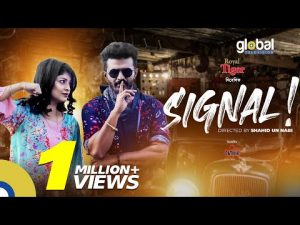 Valentine's Special Natok | Signal | সিগন্যাল | Musfiq R Farhan, Sarika Sabrin | Global TV Online