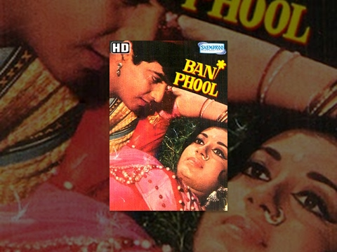 Ban Phool (HD) – Hindi Full Movie – Jeetendra – Babita – 70's Hit Movies