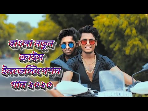 New bangla modeling song 2020.Crime investigation story.Love hate and cheat! Present by Etc Aurnob.