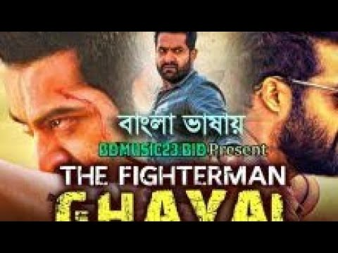 The Fighterman Ghayal (Ashok) 2021 Bengali Dubbed Full Movie New Tamil Bangla Movie Bdshyam23