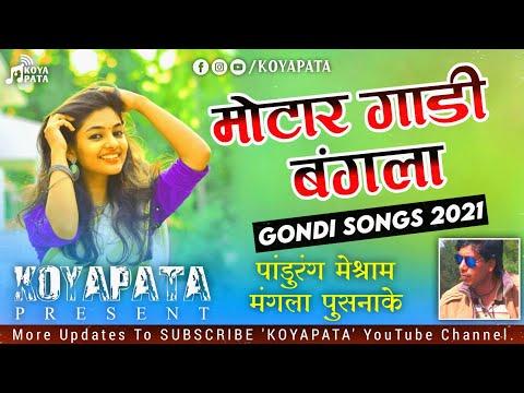 Motor Gadi Bangla – Pandurang Meshram | New Gondi Song 2021 | KOYAPATA