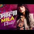 Dola De | দোলা দে | Mila | Fuad |  | Music Video | Shahan Kabondho | Bangla Song 2020 | G Series