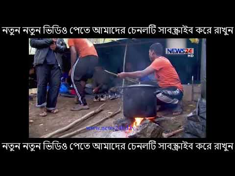 Bangla Crime Investigation Program | Team Undercover LIVE S-2 | মানব পাচার পার্ট ১