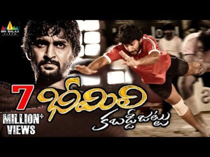 Bheemili Kabaddi Jattu Telugu Full Movie | Nani, Saranya | Sri Balaji Video