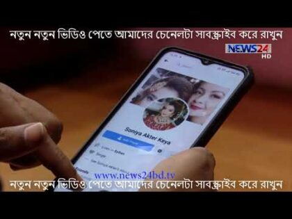 Bangla | Crime Investigation Program | Team Undercover LIVE S-2 | ডিজিটাল প্রতারনা