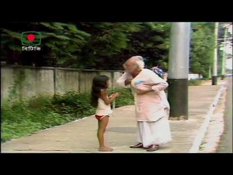 বহুব্রীহি – পর্ব ০৮   হুমায়ূন আহমেদ   ধারাবাহিক নাটক   Bahubrihi – Episode 08    Humayun Ahmed