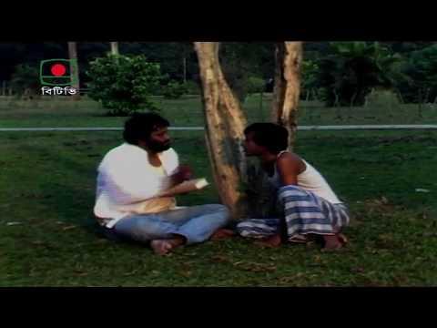 বহুব্রীহি – পর্ব ১১   হুমায়ূন আহমেদ   ধারাবাহিক নাটক   Bahubrihi – Episode 11    Humayun Ahmed