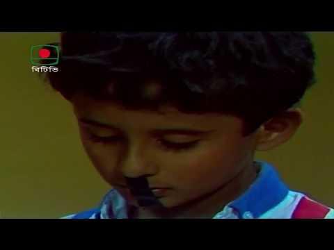 বহুব্রীহি – পর্ব ১২   হুমায়ূন আহমেদ   ধারাবাহিক নাটক   Bahubrihi – Episode 12    Humayun Ahmed