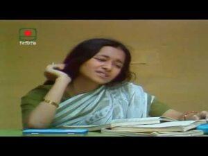 বহুব্রীহি – পর্ব ১৫   হুমায়ূন আহমেদ   ধারাবাহিক নাটক   Bahubrihi – Episode 15    Humayun Ahmed