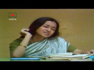 বহুব্রীহি – পর্ব ১৫ | হুমায়ূন আহমেদ | ধারাবাহিক নাটক | Bahubrihi – Episode 15 |  Humayun Ahmed