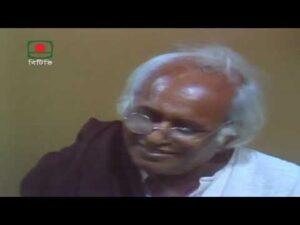 বহুব্রীহি – পর্ব ১৬   হুমায়ূন আহমেদ   ধারাবাহিক নাটক   Bahubrihi – Episode 16    Humayun Ahmed