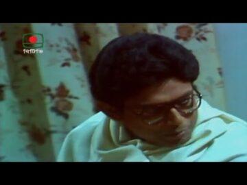 বহুব্রীহি – পর্ব ১৭ | হুমায়ূন আহমেদ | ধারাবাহিক নাটক | Bahubrihi – Episode 17 |  Humayun Ahmed