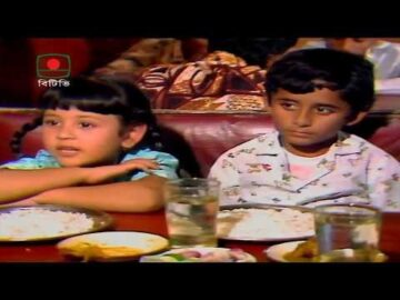 বহুব্রীহি – পর্ব ১৯ | হুমায়ূন আহমেদ | ধারাবাহিক নাটক | Bahubrihi – Episode 19|  Humayun Ahmed