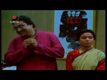 বহুব্রীহি – পর্ব ২০ | হুমায়ূন আহমেদ | ধারাবাহিক নাটক | Bahubrihi – Episode 20 |  Humayun Ahmed