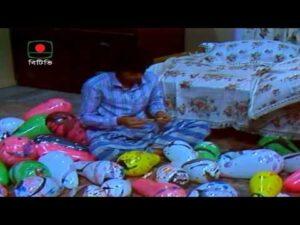 বহুব্রীহি – পর্ব ২২   হুমায়ূন আহমেদ   ধারাবাহিক নাটক   Bahubrihi – Episode 22    Humayun Ahmed