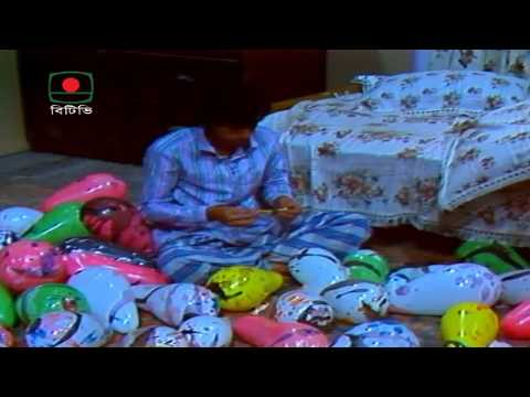 বহুব্রীহি – পর্ব ২২ | হুমায়ূন আহমেদ | ধারাবাহিক নাটক | Bahubrihi – Episode 22 |  Humayun Ahmed