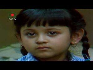 বহুব্রীহি – পর্ব ২৩   হুমায়ূন আহমেদ   ধারাবাহিক নাটক   Bahubrihi – Episode 23    Humayun Ahmed