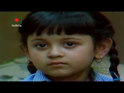 বহুব্রীহি – পর্ব ২৩ | হুমায়ূন আহমেদ | ধারাবাহিক নাটক | Bahubrihi – Episode 23 |  Humayun Ahmed