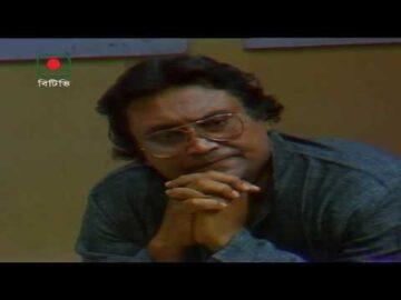 বহুব্রীহি – পর্ব ২৪ | হুমায়ূন আহমেদ | ধারাবাহিক নাটক | Bahubrihi – Episode 24 |  Humayun Ahmed