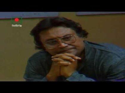 বহুব্রীহি – পর্ব ২৪   হুমায়ূন আহমেদ   ধারাবাহিক নাটক   Bahubrihi – Episode 24    Humayun Ahmed