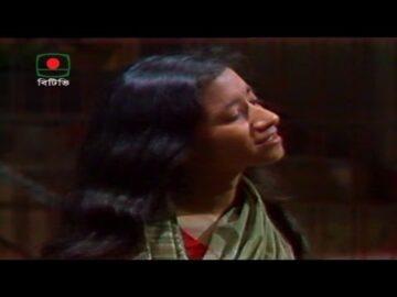 বহুব্রীহি – পর্ব ২৫ | হুমায়ূন আহমেদ | ধারাবাহিক নাটক | Bahubrihi – Episode 25 |  Humayun Ahmed