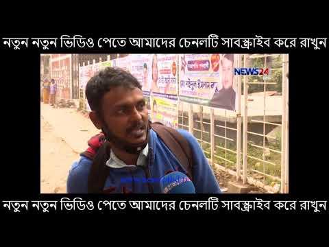 Bangla Crime Investigation program | Team Undercover LIVE S-2 | স্বাস্থ্য সেবায় অরাজকতা