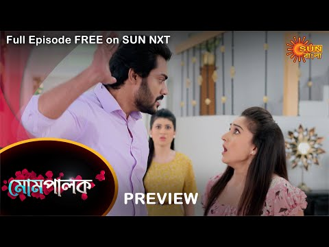 Mompalok – Preview   29 July 2021   Full Ep FREE on SUN NXT   Sun Bangla Serial