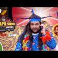 The Kapil Sharma Show Season 2-दी कपिल शर्मा शो सीज़न 2-Ep 33-The Real Bad Men-20th April 2019