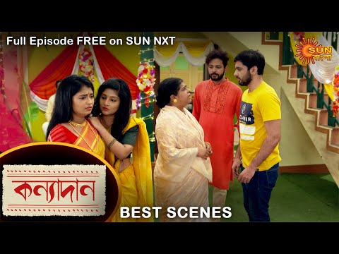 Kanyadaan – Preview   03 August 2021   Full Ep FREE on SUN NXT   Sun Bangla Serial