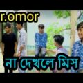 BAD BROTHER'S Team || Mr.Omor || New funny video || Bangla Funny Videos 2020