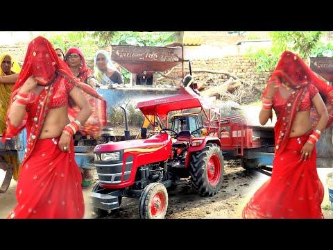 छोरा दिल ले गयो ट्रैक्टर वालों/ सपना भाभी का धुआंधाड तूफानी देहाती डांस/ #Pushpendra